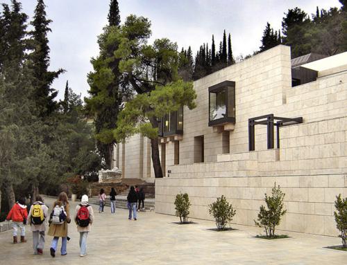 miCafetal Αρχαιολογικό Μουσείο Δελφών